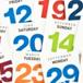 Event Calendar thumb